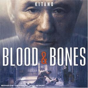 Taro Iwashiro - Chi To Hone (Blood and Bones) Soundtrack (2004)