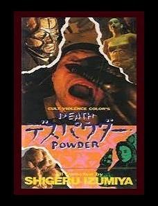 https://skosnooki-strach-recenzje.blogspot.com/2018/11/desu-pawuda-aka-death-powder-japonia.html